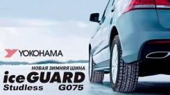 Yokohama Ice Guard G075, 265/70 R16 112Q