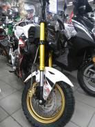 Motoland MX 125, 2019