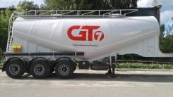 GT7 V 34. Цементовоз GT7 V-34, 35 000кг.