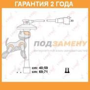 Комплект высоковольтных проводов LYNX / SPE7543. Гарантия 24 мес.