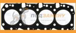 Прокладка ГБЦ металлическая AJUSA / 10095510