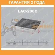 Фильтр салонный LYNX LAC-206C LYNX / LAC206C. Гарантия 24 мес.