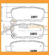 Колодки тормозные дисковые, задние NISSHINBO / NP2004