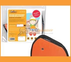 Детское удерживающее устройство на кнопке, универсальное, цвет оранжевый AIRLINE / ACHD02