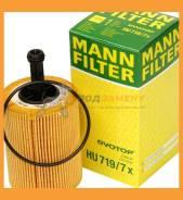 Фильтр масляный (вставка) MANN / HU7197X