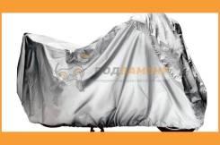 Чехол-тент на мотоцикл защитный, размер М (225х90х110см), цвет серый, универсальный Airline / ACMC05
