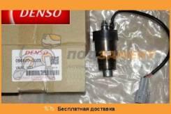 Клапан электромагнитный ТНВД DENSO / 0966000033
