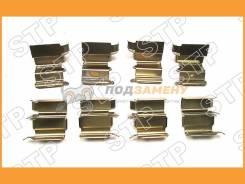 Комплект монтажный тормозных колодок RR суппорта TOYOTA LAND CRUISER 100LX470 98- SAT PREMIUM / STP0494860010