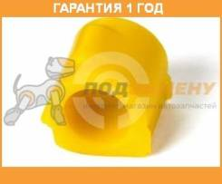 Втулка стабилизатора передней подвески Точка опоры 13011288 Точкаопоры / 13011288. Гарантия 12 мес.