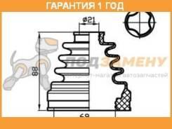 Пыльник привода внутренний TRUSTAUTO / TACB1034. Гарантия 12 мес.