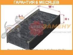 Фильтр салона угольный комплект SAKURA / CAC1609. Гарантия 6 мес.