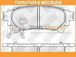 Колодки тормозные дисковые NIBK / PN1846. Гарантия 6 мес.