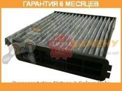 Фильтр салона угольный CAC18310. Гарантия 6 мес. Sakura CAC18310