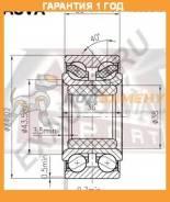 Подшипник ступичный передний ASVA / DAC3874003633. Гарантия 12 мес.