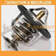 Термостат TAMA / WV56MC82. Гарантия 6 мес.