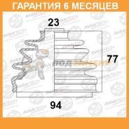Пыльники переднего привода внутренний AVANTECH / BD0314. Гарантия 6 мес.