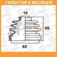 Пыльники привода AVANTECH BD0901 AVANTECH / BD0901. Гарантия 6 мес.