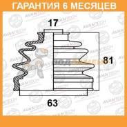 Пыльники привода AVANTECH BD0311 AVANTECH / BD0311. Гарантия 6 мес.