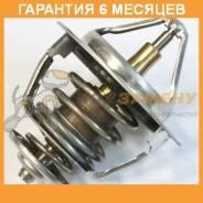 Термостат TAMA / WV56TA82. Гарантия 6 мес.