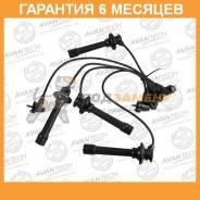 Провода зажигания AVANTECH / IL0506. Гарантия 6 мес.