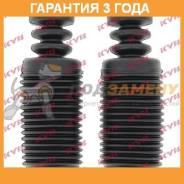 Пыльник-отбойник заднего амортизатора (комплект на 2 стороны) KYB / 910037. Гарантия 36 мес.
