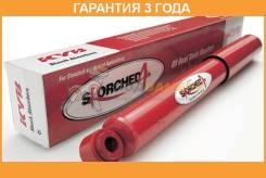 Амортизатор газомасляный для LIFT-UP KYB / 8410000. Гарантия 36 мес.