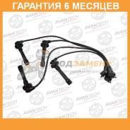 Комплект высоковольтных проводов AVANTECH / IL0201. Гарантия 6 мес.