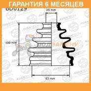 Пыльник привода Avantech AVANTECH / BD0129. Гарантия 6 мес.