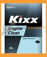 Промывочное масло kixx clean KIXX / L206544TE1