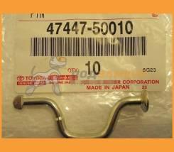 Штифт тормозной колодки4744750010 TOYOTA / 4744750010