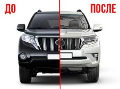 Комплект рестайлинга из 2009-17гг. в 2018г. Land Cruiser Prado J150