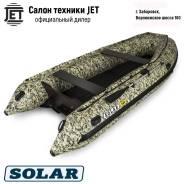 Надувная лодка Солар 420 JET Tunnel Стрела (Бронь + Фальшборт+ Плиты)