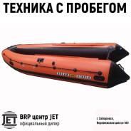 Надувная лодка Солар 470 JET Tunnel
