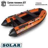 Надувная лодка Солар 310 Максима