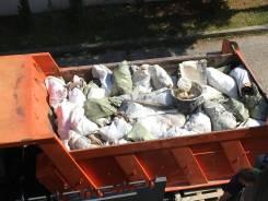 Вывоз строительного мусора! Доставка песка, щебня, чернозема и. т. д.