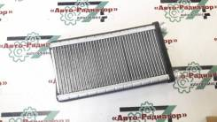 Радиатор отопителя салона Toyota MARK II #X11# / Altezza / Verossa / L