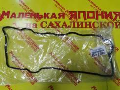 Прокладка клапанной крышки 11213-74020 Toyota оригинал на Сахалинской