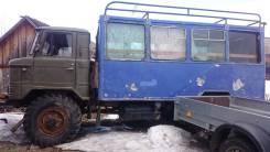 ГАЗ 66-01, 1984