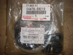 04478-58010 Ремкомплект суппорта