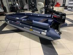 Mercury 50 Jet + Solar - 470 Strela Jet Tunnel