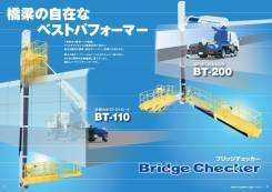 Автовышка для обслуживания мостов Tadano BT100 Bridge Checker