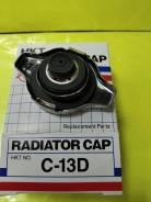 C-13D Крышка радиатора (1.1 мал. клап. ) R126 HKT