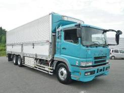 Mitsubishi Fuso Super Great, 2009