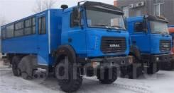 Урал 3255, 2019