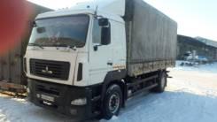 МАЗ 5340В5, 2013