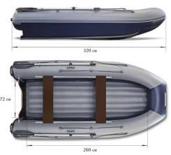 Лодка надувная ПВХ Флагман DK320, НДНД, Новая