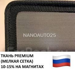 Автомобильные каркасные шторки Nanoauto25. У нас только мелкая сетка!