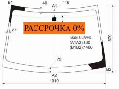 Стекло лобовое Toyota Passo [56101B1010] KGC10 1KR-FE, переднее
