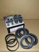 41120-38U25 Ремкомплект суппорта A32,33 (3.0) FR PN2824