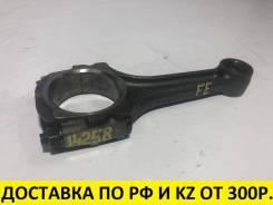 Шатун Kia Sportage 2002г. (JA) FE 2.0 16V 128hp 8х T14258